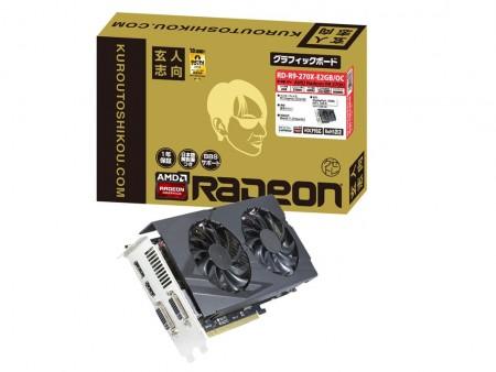 デュアルファンクーラー標準のRadeon R9 270X OC、玄人志向「RD-R9-270X-E2GB/OC」