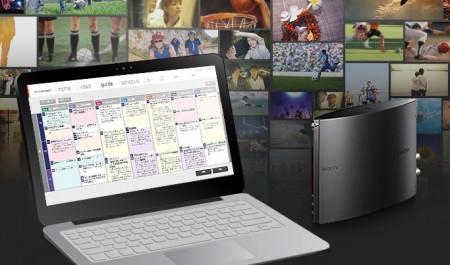ソニー、すべてのPCから「nasne」を使えるソフトウェア「PC TV with nasne」10日発売