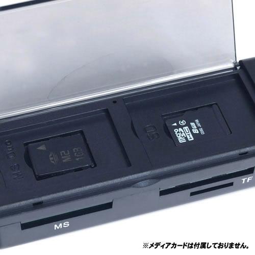 メディア収納ポケット付きのUSB3.0対応4in1カードリーダー、サイズ「鎌リーダー ポケット」発売