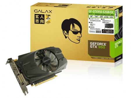 玄人志向、GeForce GTX 950搭載のオリジナル静音デュアルファンモデルなど