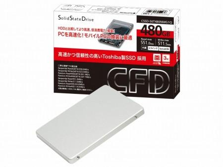 CFD、東芝製SSD採用の2.5インチSATA3.0 SSD「CSSD-S6TNMG1Q」シリーズ2月中旬発売