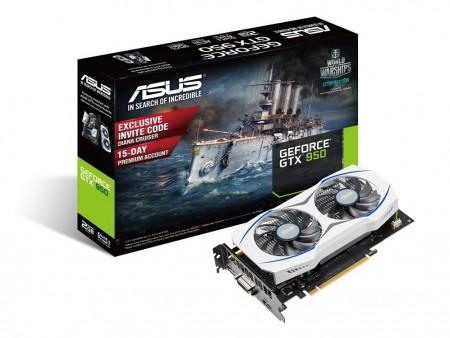 補助電源不要のGeForce GTX 950ホワイトモデル、ASUS「GTX950-2G」26日発売