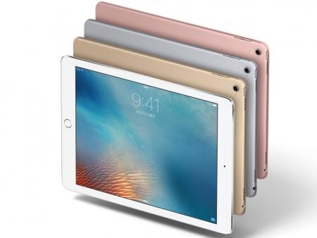 最大容量256GB。アップル、9.7インチの小型「iPad Pro」3月31日発売