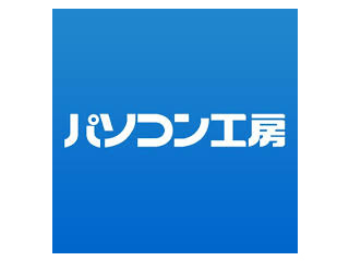 パソコン工房通販、20日(月)まで「夏休み&お盆スペシャルセール」開催中