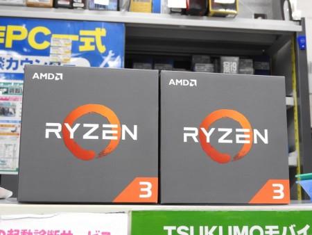 4コア/4スレッド対応のメインストリーム向けCPU、AMD「Ryzen 3」正式発表。28日11時より販売開始