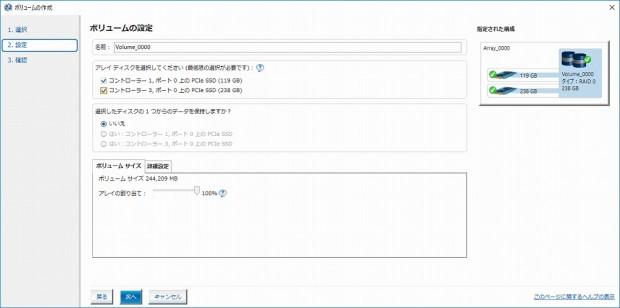 Z370_taichi_604_1024x508