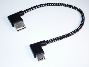 171210cable_1024x768d