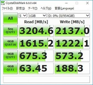 M9pe_214_crystal_1g_402x367