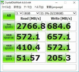 760p_217_crystal_8g_402x367