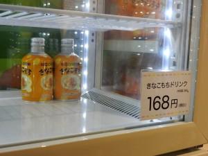 20180313_akiba_02_1024x768_09