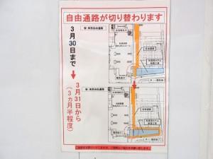 20180323_akiba_1024x768_11