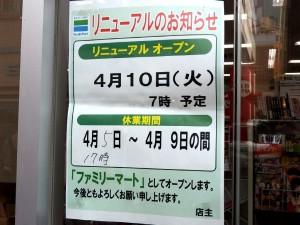 20180329_akiba_1024x768_05