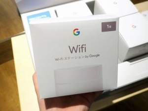 15_Google_Wifi_1024x768