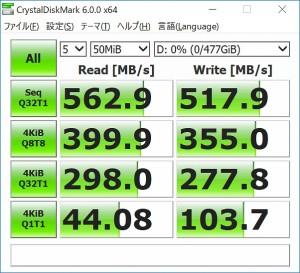 M8V_502_Crystal_50_602x548