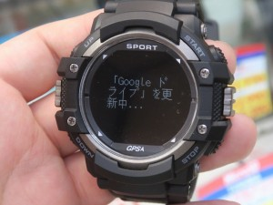 GPS_Watch_1024x768f