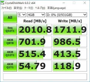 P1_1T_616_crystal_4G_602x548