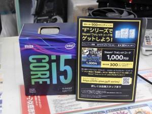20190201_akiba_1024x768_07