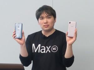 ZenFoneMax_Pro_M2_jp_1024x768e