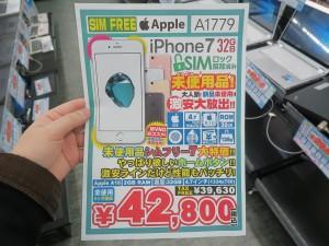 iphone_sp190328_1024x768f