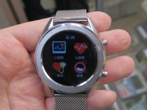 smartwatch190404_1024x768d