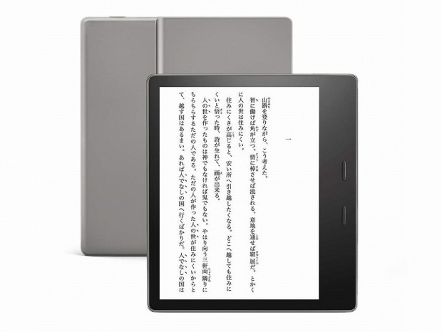 E-Ink搭載Kindle最上位、新しい「Kindle Oasis」は色調調節が可能に