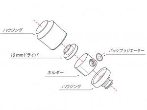FLX-GE01_1024x768c