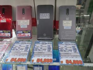 OnePlus7_1024x768d