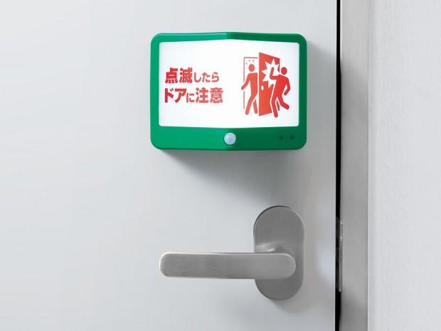 キングジム、衝撃防止のセンサーライト「扉につけるお知らせライト」に無線版