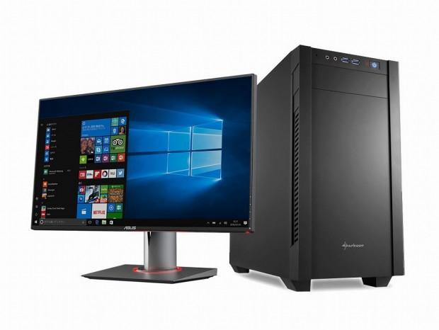 パソコンショップアーク、Athlon 3000G搭載デスクトップ2機種を税込53,300円から発売