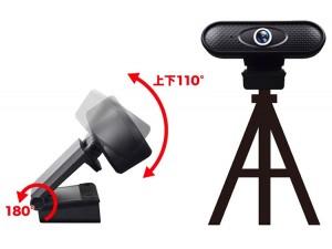 usb-cam01_1000x750d