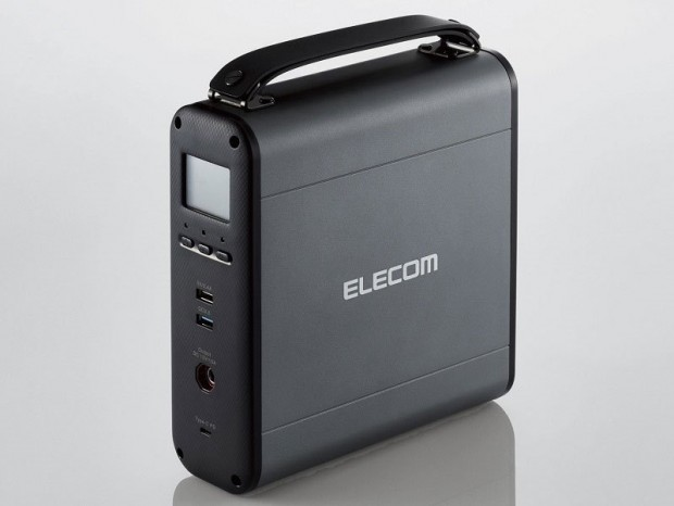 AC120W/DC12V出力にも対応する60,900mAhのポータブルバッテリがエレコムから