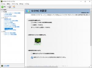 Nvidia_1_960x711