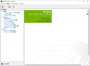 Nvidia_2_960x711