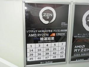 20201107_akiba_1024x768_15