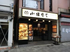 komoro_akiba_1024x768a