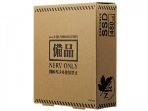 SSD-PGM480U3_NRV_800x600a