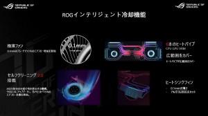 ROG_Strix_SCAR_07_800x449
