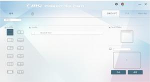MSI PS321URV_2_1452x793