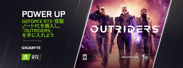 Outriders-Bundle_620x233