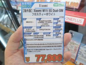 Mi11i_1024x768e
