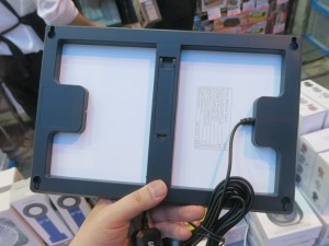 solar_charger_1024x768f