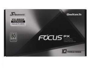 focus-px_800x600e