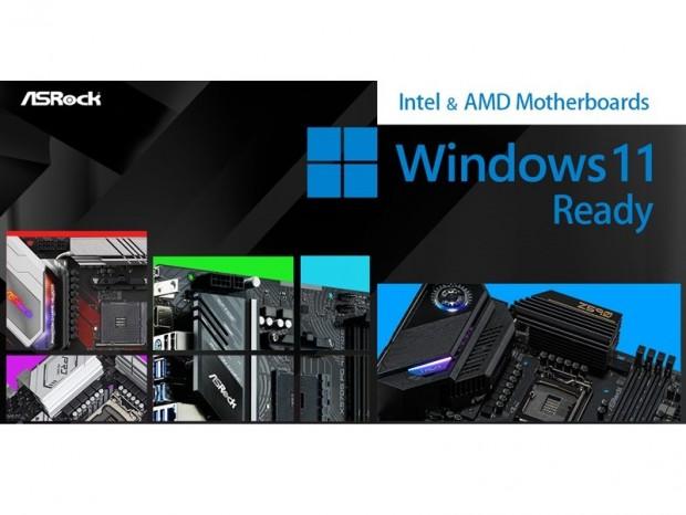 ASRockから「Windows 11」対応マザーボードが発表