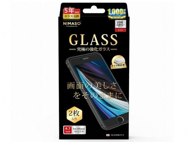 リンクス、NIMASOブランドのiPhone用ガラス保護フィルム計6モデル発売