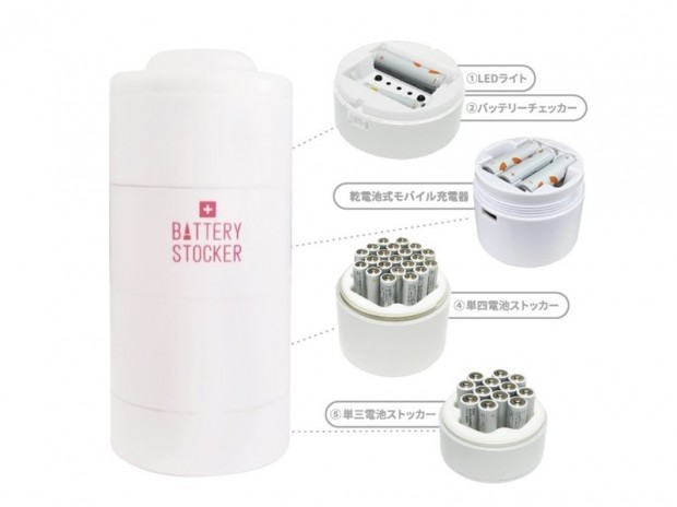 battery_stocker_800x600c