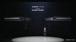Xiaomi_11T_09_800x450