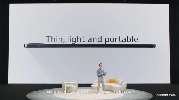 Xiaomi_11T_19_800x450